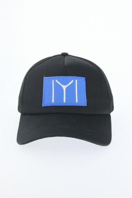 Siyah Yeşili Renk Kayı Boyu Tasarımlı Şapka-SPK112