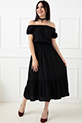 Omuzu Lastikli Elbise / Siyah